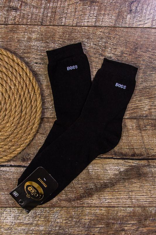 Шкарпетки чоловічі (зимові)