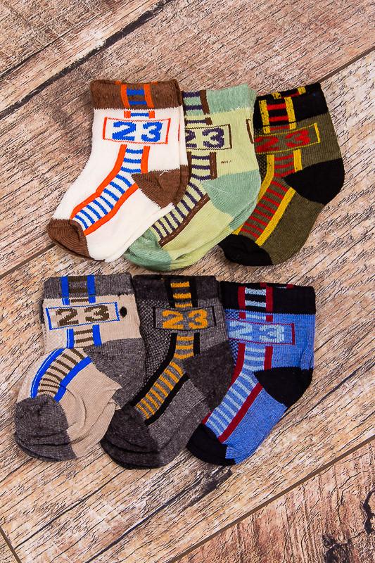 Шкарпетки ясельні (2 пари)