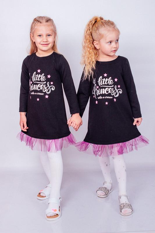 """Платье для девочки """"Princess"""""""