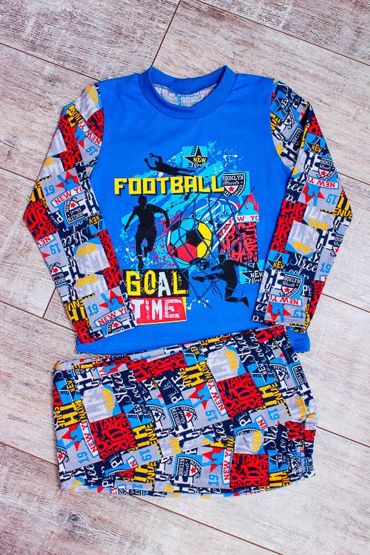 Пижама для мальчика - 116, 128 см