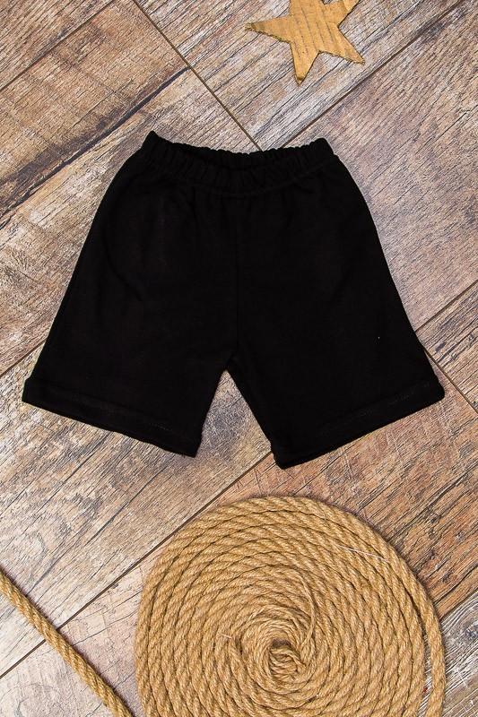 Шорты детские черные - 98 см