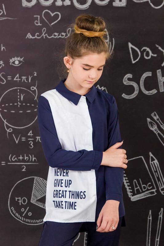 Блуза школьная с накатом