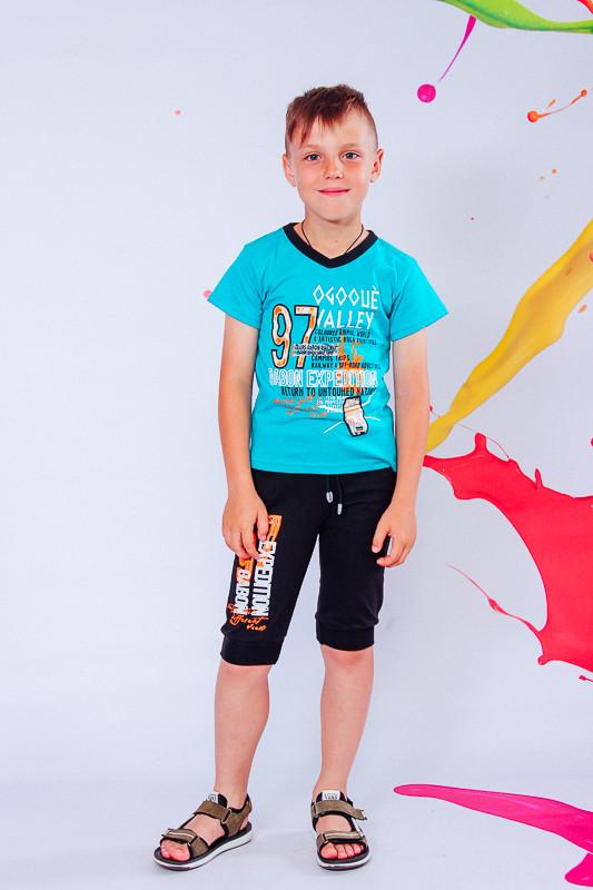 Комплект для хлопчика (Футболка та бриджі)