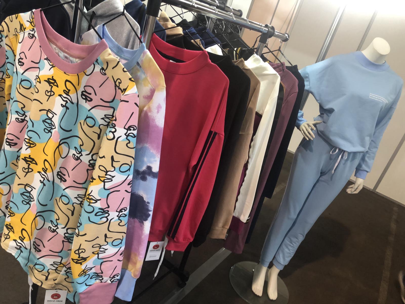 """Украинский бренд NOSISVOE представил новую осенюю коллекцию женской и мужское одежды на выставке """"Galychyna Fashion Expo 2021"""""""
