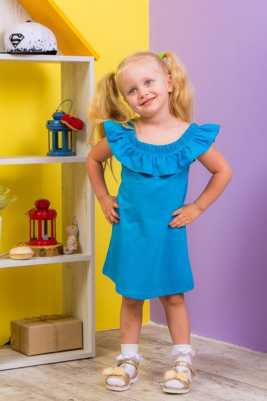 Платье для девочки 6027-036