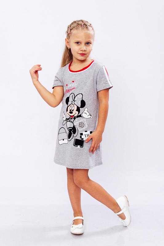 Платье для девочки 6054-001-33