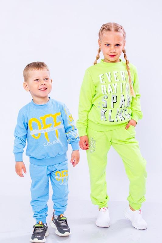 Костюм детский 6063-023-33-1