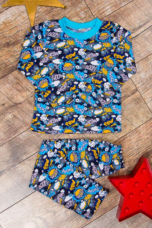 Пижама для мальчика 6076-002-4