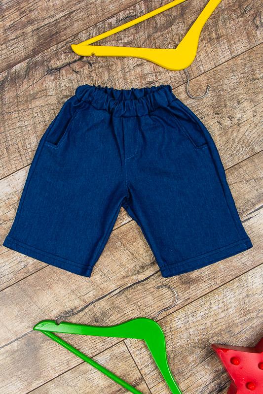Шорты для мальчика с карманами 6093-075
