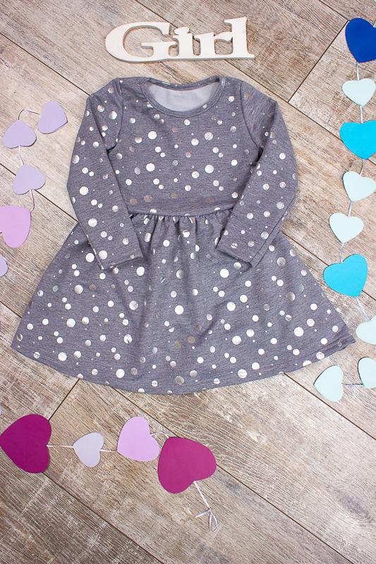 Платье для девочки 6117-055