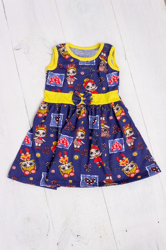 Платье для девочки 6119-002