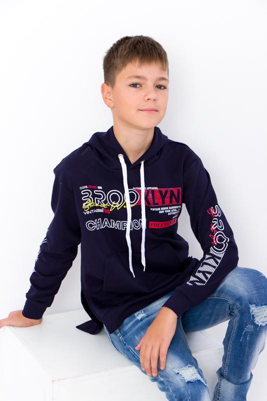 Джемпер для мальчика 6161-057-33-4