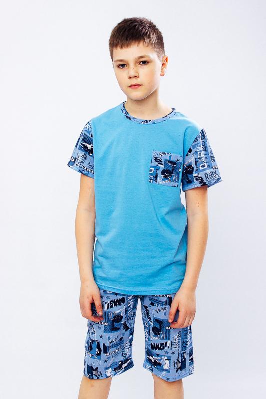 Пижама для мальчика (подростковая) 6250-002