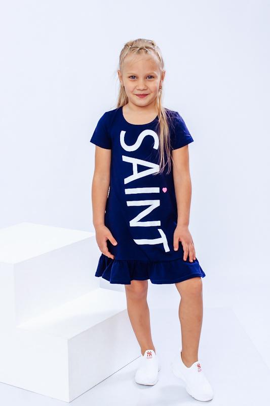 Платье для девочки 6255-036-33