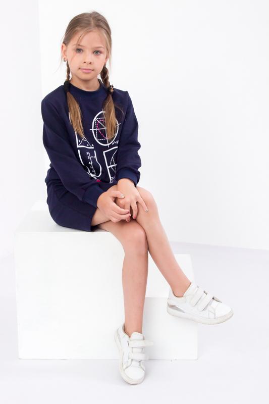 Комплект для девочки (джемпер+юбка) 6268-057-33