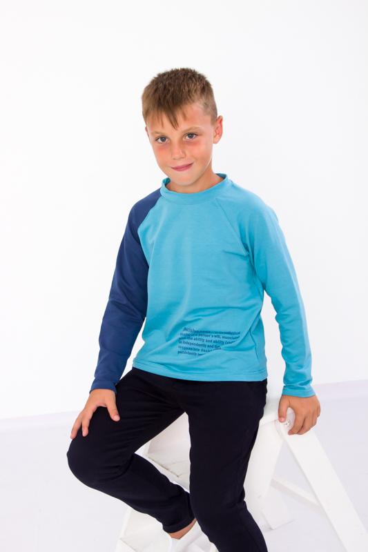 Джемпер для мальчика 6283-057-33