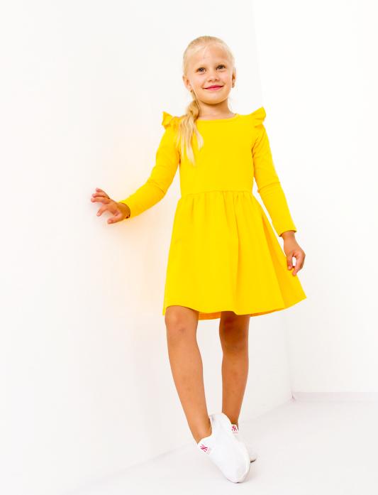 Платье для девочки 6293-036