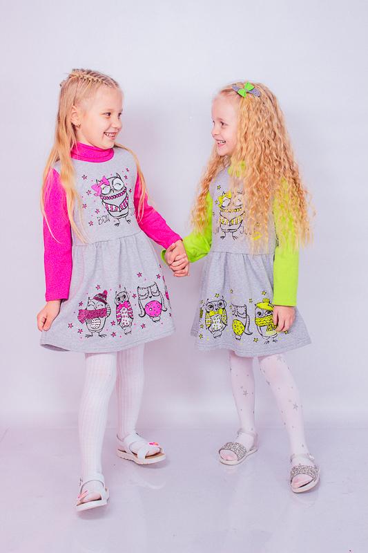 Платье для девочек 9143-023-33