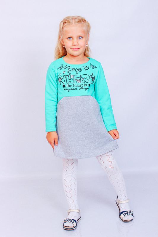 Платье для девочек 9518-023-33