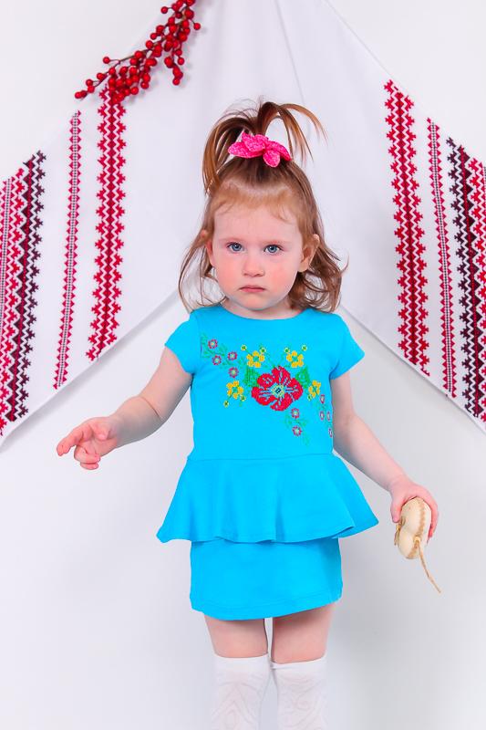 Платье-Вышиванка для девочек 9573-015-22