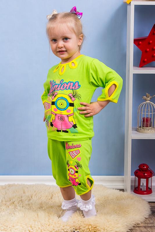 Пижама для девочки 9576-001-33
