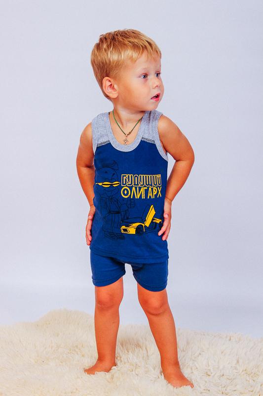 Комплект для мальчика (Майка и боксеры) 9975-008-33
